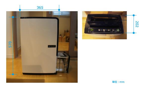 チンチラのための湿度対策 CD-H1016 寸法