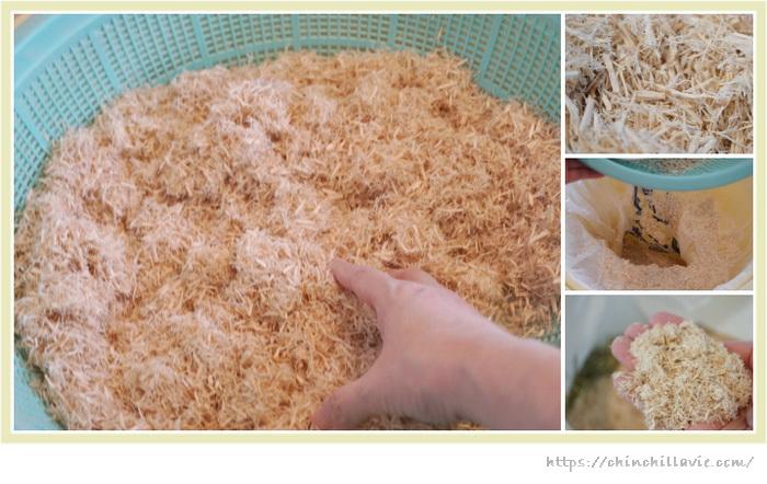 チンチラのティモの床敷材として現在愛用している「三晃商会 広葉樹マット」