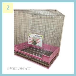 『KAWAI スーパーケージ コンフォート60』シリーズ②