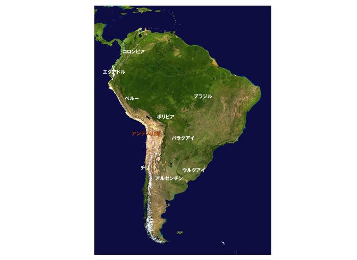 南アメリカ大陸の地図 アンデス山脈の位置