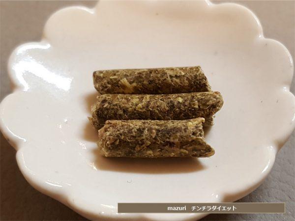 Chinchilla Vie チンチラ用ペレット mazuri チンチラダイエット SBSコーポレーションのオリジナル個包装タイプ 拡大写真